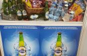 Novo priznanje za Zmaj pivo