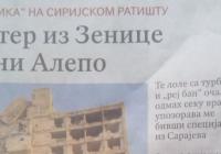 Novinar beogradske Politike tvrdi da je u Alepu sreo mrtvog Ismeta Bajramovića Ćelu