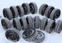 Vrijeme je za zimske gume!