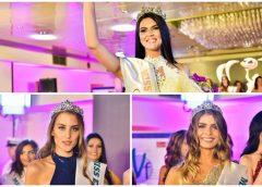 Jelena Karagić iz Banje Luke koja je nova Miss Earth BiH. Srebreničanka Arijalda Pjević je treća pratilja i Miss Earth-Fire 2017.