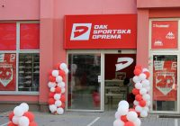 """Regionalni multibrend lanac """"Đak Sport"""" otvorio poslovnicu i u Srebreniku (VIDEO)"""
